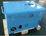 大雷DG12000SE 9kw静音双缸风冷柴油发电机 11KVA静音双缸风冷柴油发电机