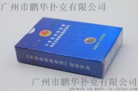 广东扑克牌印刷厂,广州扑克牌厂,广东扑克牌定做厂家