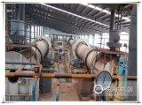 郑矿机器陶粒回转窑、陶粒砂回转窑