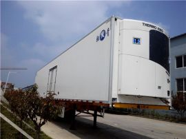 内蒙古半挂冷藏车,30吨半挂冷藏车,13.6米半挂冷藏车