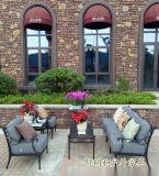 舒纳和户外家具供应户外铸铝沙发