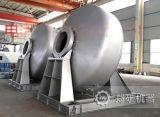 圓盤式造粒機 制粒機 成球盤造粒機粉煤灰造粒機 污泥制粒機
