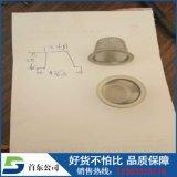 专业生产不锈钢过滤网帽/帽式过滤网/不锈钢滤网