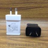 QC 2.0 快充 旅充 闪电充电器 快速充电头 12V/9V/5V 2A输出