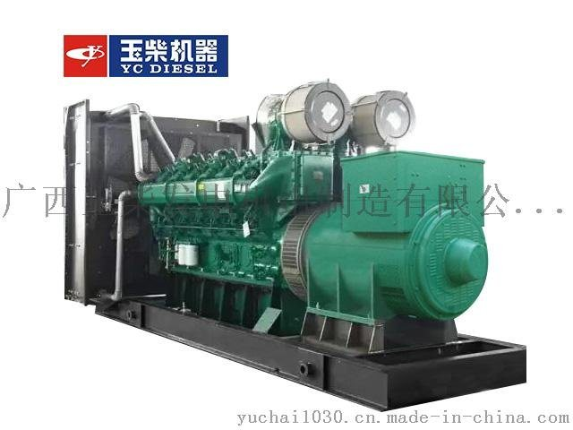 玉柴1000GF柴油发电机组