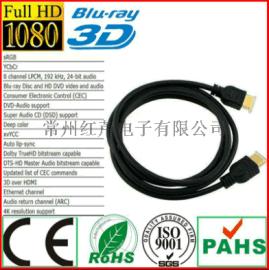 游戏用HDMI高清4k线材