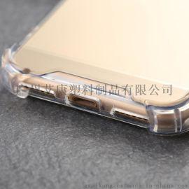 苹果iphone7防摔拉丝手机壳厂家批发价格优惠  苹果7防摔拉丝手机壳价格优惠