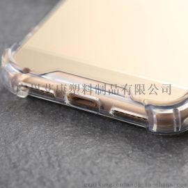 蘋果iphone7防摔拉絲手機殼廠家批發價格優惠  蘋果7防摔拉絲手機殼價格優惠