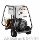 供应500公斤高压清洗机NRJ超供应清洗机