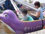 大型广场儿童游乐设备厂家直销爆款新新品海豚戏水