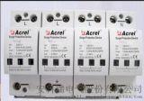 安科瑞 ARU1-100/385/39+N 1级防雷浪涌保护器