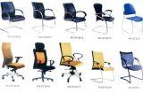 辦公椅系列