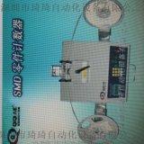 专业生产QQDL-180SMD