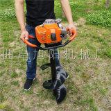 種樹挖坑機 大馬力挖坑機 汽油種樹機 旭陽直銷