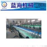 小瓶矿泉水三合一灌装生产线认准蓝海机械质量有保障