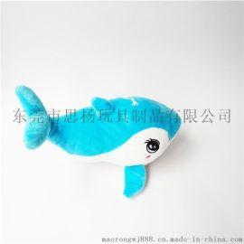 海洋公仔布艺玩偶海豚厂家专业定制各种礼品