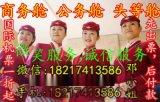 上海浦东往返芝加哥商务舱头等舱特价机票哪里订便宜