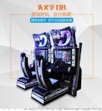 供应头文字D8室内电玩游乐设备
