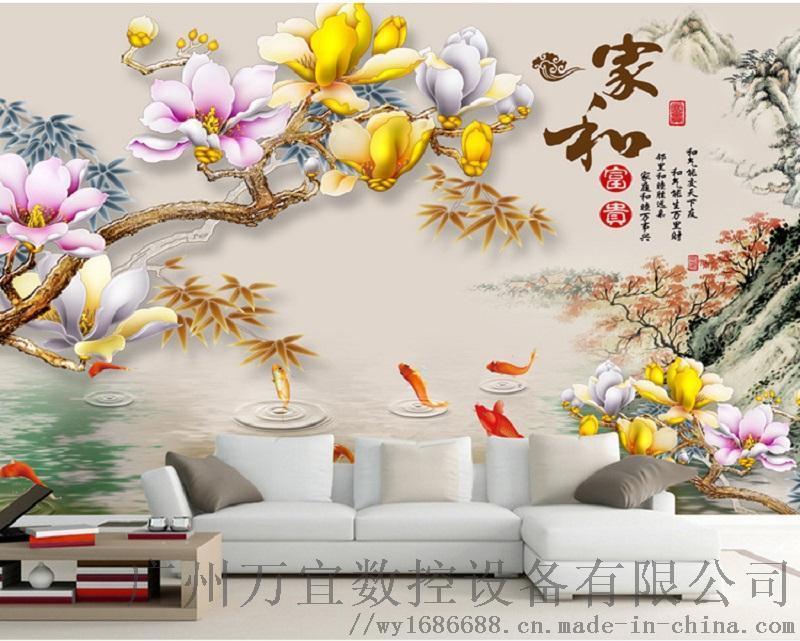 大型电视背景墙打印机 3d墙纸壁画喷绘机 uv卷材数码打印机图片