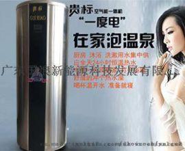 空氣能熱水器的日常保養工作 昆明空氣能熱水器高效節能