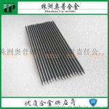 供应各种尺寸 硬质合金超细圆棒 挤压成型耐磨钨钢合金棒材