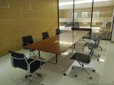 廣東辦公組合會議桌