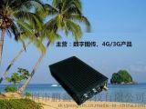 深圳鹏鑫威数字图传设备、业界最轻远距离图传