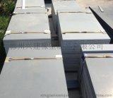 供应PVC空心砖托板