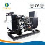 厂家直销:36KW珀金斯/ Perkins 柴油发电机组 1103A-33TG1