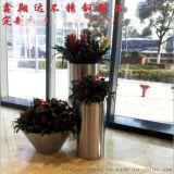 鑫翔达市场直供落地式造型组合不锈钢花盆(厂家直销)