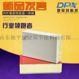 高密度一体化防火装饰板