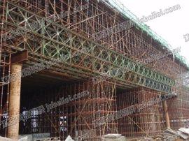 江苏贝雷 贝雷桥 钢便桥应用 上海上南路的满堂支撑 专业品质 价格低