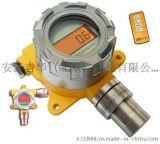 ATTM20-HF 氟化氫檢測探頭(現場顯示)
