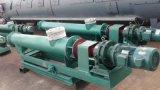 螺旋输送机价格 螺旋输送机规格 欢迎来电咨询选购