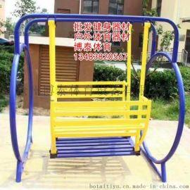 新疆烏魯木齊戶外健身器材 室外健身路徑價格表 博泰體育器材廠家