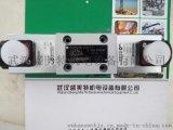 万福乐换向阀WDVFA06-ADB-G24