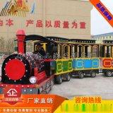儿童广场电动玩具、电动小火车、观光小火车游乐设备、无轨小火车定做