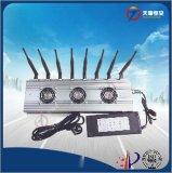 北京厂家直销手机信号屏蔽器通电即生效屏蔽范围30米
