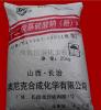 供应十二烷基硫酸钠发泡剂K12针/粉 四川亿丰/上海凯星/山东俱进K