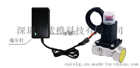 wifi无线智能微信自动关闭电磁阀阀门控制器-无线自动切断阀门装置