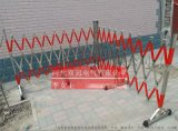 河南双冠电力围栏变电站检修护栏不锈钢安全伸缩围栏