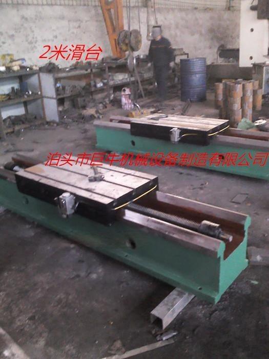 hj系列机械滑台机床滑台十字滑台液压滑台机床工作台图片
