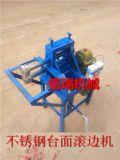 电动不锈钢台面滚边机生产厂家