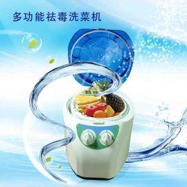 中國最好的負離子活氧機廠家