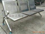 三人位排椅-3人排椅-三人位不锈钢座椅-三人位不锈钢排椅