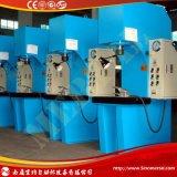 南通液压机现货YMT-41系列单柱校正压装液压机