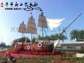 戶外大型西方帆船模型 1:1真實帆船大小 專業景觀船廠家定做