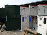 不锈钢外壳DFW-12电缆分支箱带开关型分支箱