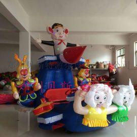 儿童充气电瓶车厂家游乐设备专业制造儿童电瓶车
