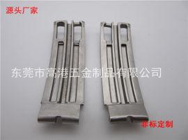 不鏽鋼鉸鏈 全硅溶膠制作耳機配件
